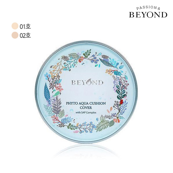 BEYOND PHOTO AQUA Cushion Cover (choose1)