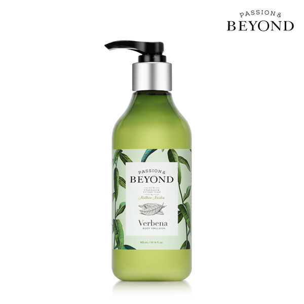 BEYOND Verbena Body Emulsion 300ml