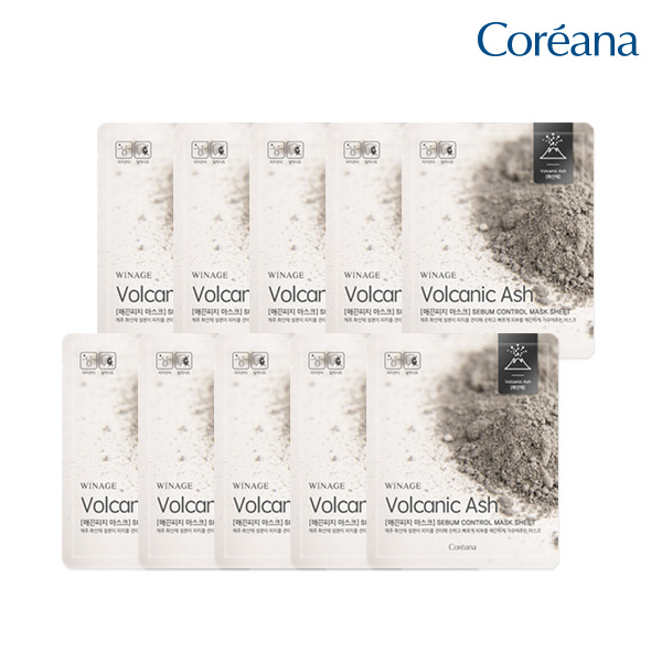 Coreana Wines Moisture Mask (10 sheets)
