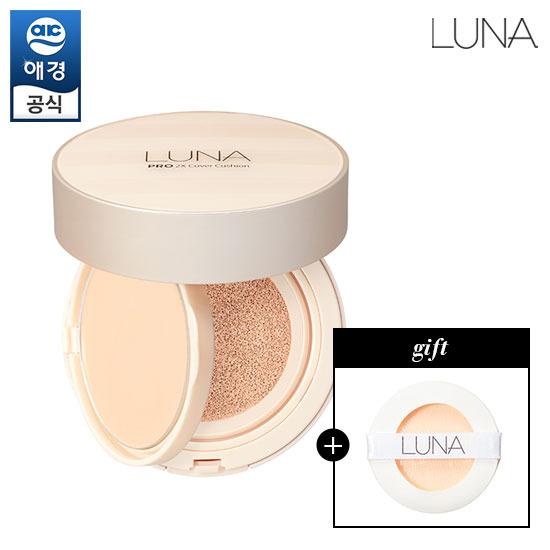 Luna pro 2X cover cushion (fixer chest + cover cushion) + puff present