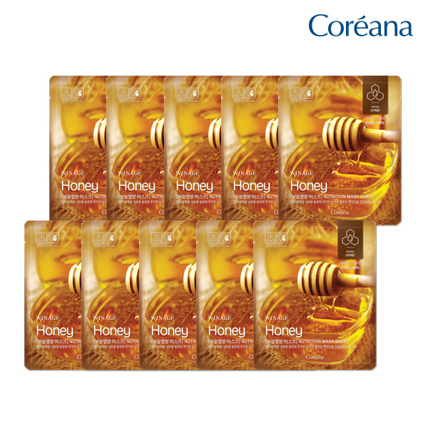 Coreana WINE Moisturizing Nourishing Mask (10 pieces)