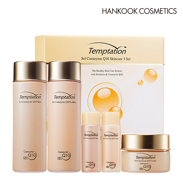 Three sets of cosmetics in Korea (Cellco)