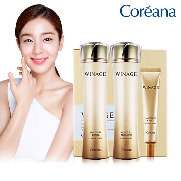 Coreana WINE Moisture 2 High moisturizing