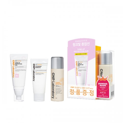 CNP Tone Up Protection Line + mist50ml Set (limited plan)