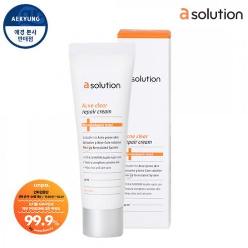 Asolution acne clear repair cream 50ml