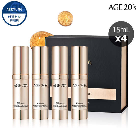 Age to Wellness Premier Night Ampoule 15mlX4