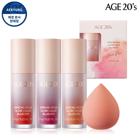 Age to Ween Jericho rose glow liquid Blusher 6.5 g