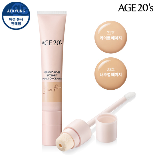 Age to Ween Jericho rose Satin Fit Dual Concealer 15ml