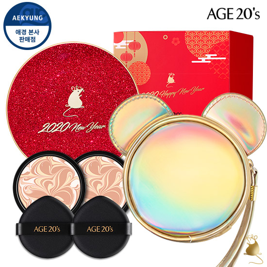 AGE TO WENNES 2020 NEW Signature essence Cover Pact Intense Cover Plan 21
