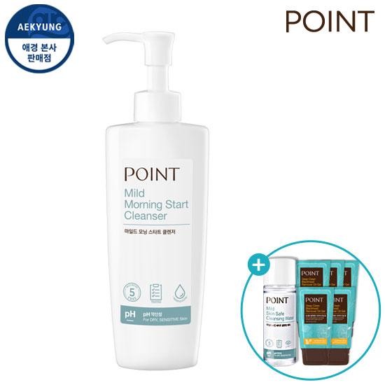 Point Morning Start cleanser 170ml + special presentation