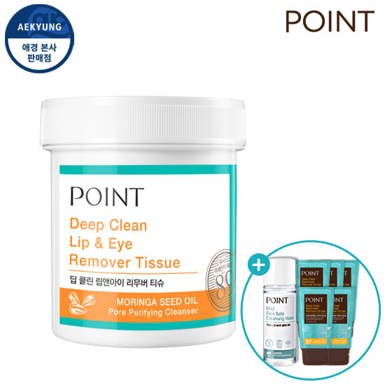 Point Deep CLEAN Lip & Eye Remover tissue (70 sheets) NEW