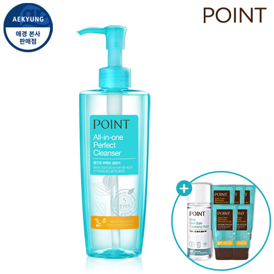 Point All-in-One Perfect Cleanser 170ml + Present