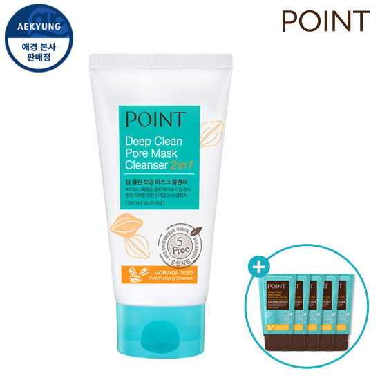 Point Deep CLEAN Pore mask cleanser 150g + Present