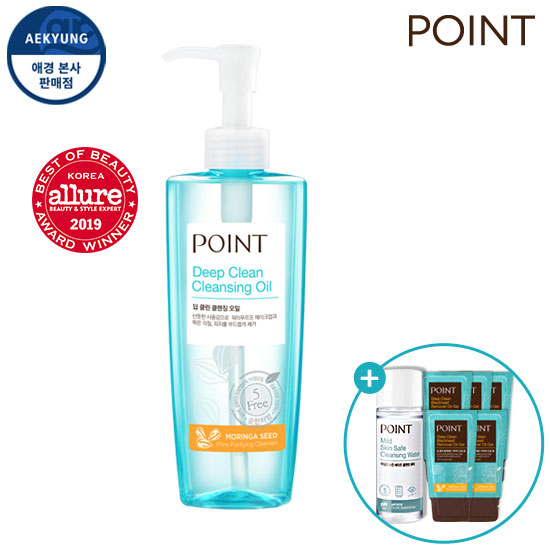 Point Deep Cleansing Oil 170ml + Gift