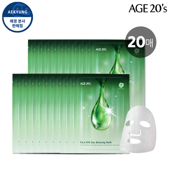 Age of Teenness Shika SOS Deer Relax mask 10 + 10 (total 20 sheets)