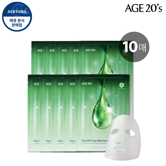 Age of Teenness Shika SOS Deer Relax mask 5 + 5 (10 total)