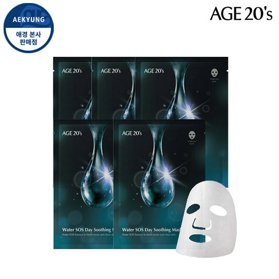 Age of SOS Day Soothing mask (5 pieces)