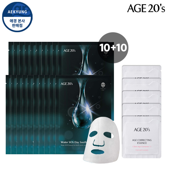 Age of SOS Day Soothing mask 10 + 10