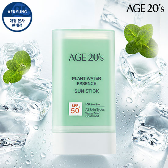 Age Tuanness Plant Water Sun stick 19g