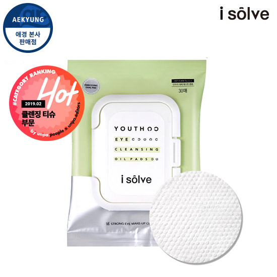 child Solve youth child Cleansing oil Pad (30 sheets)
