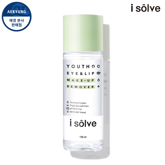 child solv youth child and lip makeup remover