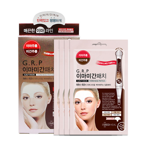 Mediheal GRP Wave Forehead Patch 4 Sheets