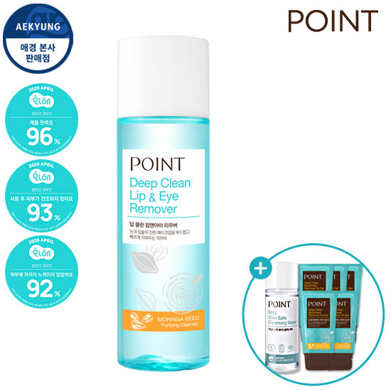 Point Deep CLEAN Lip & Eye Remover 140ml + Gift
