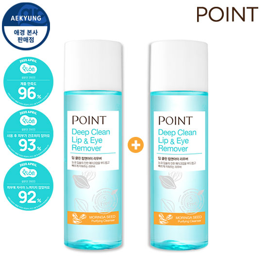[1 + 1] Point Deep Clean lip & eye remover 140ml