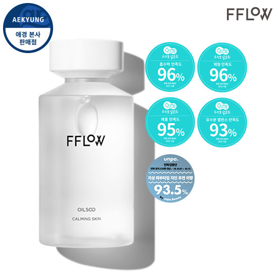 Flow Oil Calm Skin 150ml