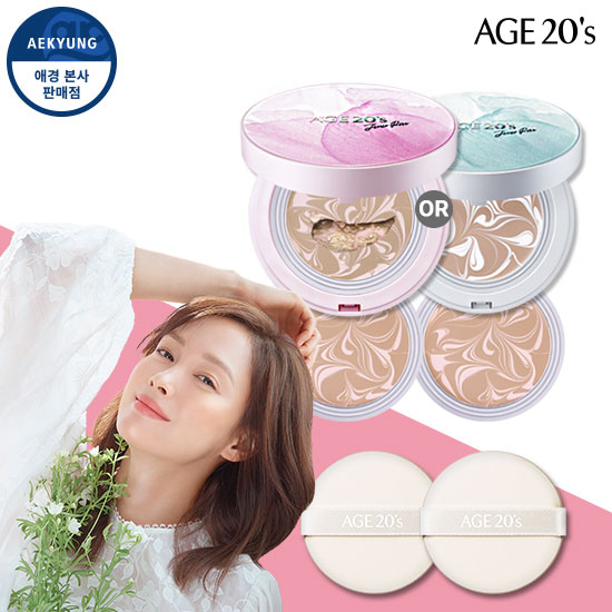 Age to ween Jericho rose essence Cover pact (box1 + refill 2)