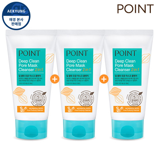 [1 + 1 + 1] Point Deep Clean Pore Mask cleanser 150g