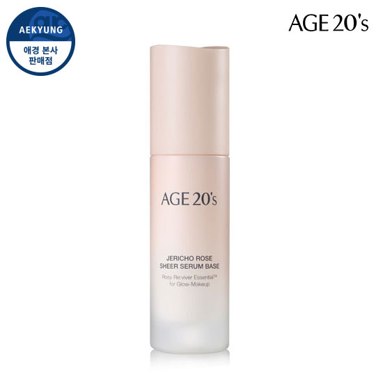 (Imminent) Age to Wenice Jericho rose sheer Serum base