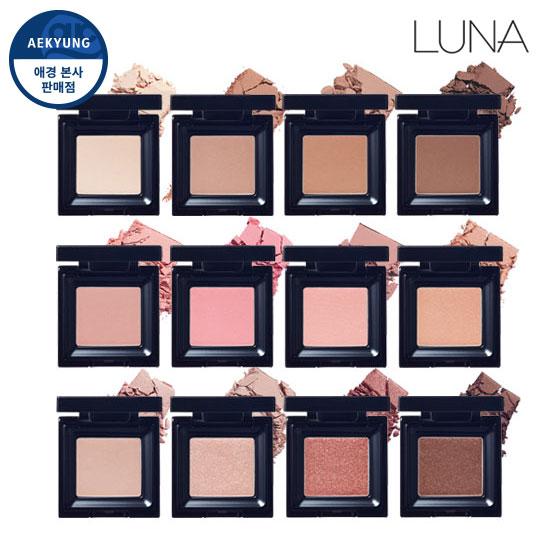 Luna child contour shadow