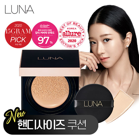 Luna Long Lasting Conceal Wear Handy Cushion (7g)